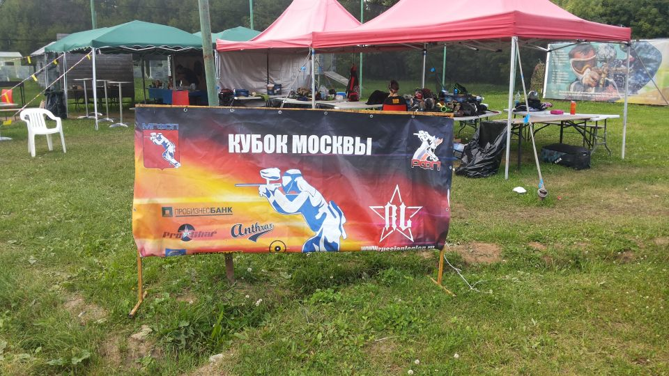 Опубликованы итоги третьего этапа Кубка Москвы 2017